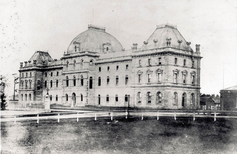 Front section of the new Queensland Parliament House